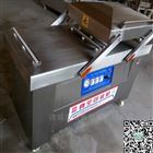 充氮qi全自动多功能zhen空包装机