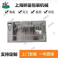 280GN/280GS280GN自动袋装机 酵素粉包装机上海骅呈