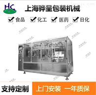 210GS水平式自动粉末包装机210GS/售后保障