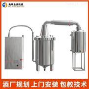 福建投资创业设备 金涛小型酿酒设备厂家