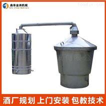 云浮烤酒设备价格 金涛蒸馏设备厂家