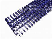 模块塑料网带 900平格型 输送带材质pom 节距27.2