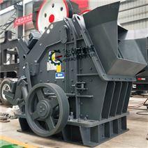 新型口欧反击破碎机 150型大口径制砂机