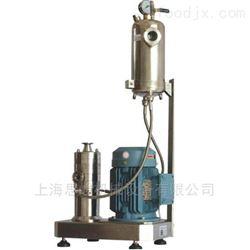 抹茶粉超高速剪切研磨分散机