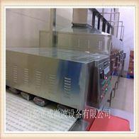 LW-30HMV配餐盒饭微波加热设备运转灵活
