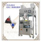 YS-SJB04花草茶包装机生产厂家