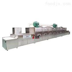 化工原料微波烘干機