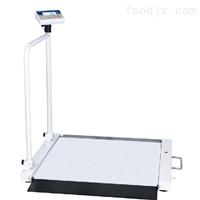 M503江苏轮椅地磅台衡超低台面电子磅秤