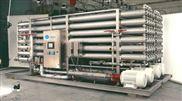 全自動鍋爐軟化水處理設備系統組件宏森環保
