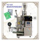 YS-169洗发水包装机生产厂家