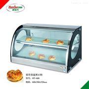 HT-600面包保温展示柜