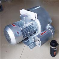 2QB 330-SAH161.1KW高压鼓风机