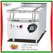 GH-780立式燃气可倾斜式炒锅