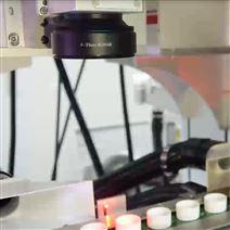 日化塑料瓶身盖帽在线激光喷码机