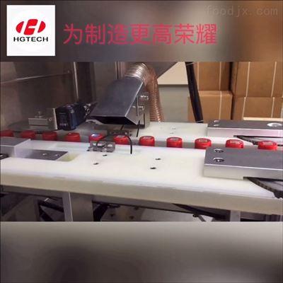 flying5u紫外激光喷码机品牌排名