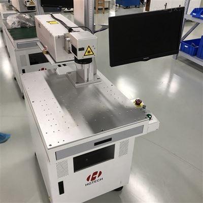 LSU3EW华工激光食品塑料铝箔袋3w紫外激光打标机