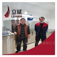 LW-30HMV自动肉制品微波解冻设备