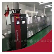 LW-30HMV燕麦烘烤设备 燕麦片微波烘焙设备