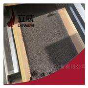 LW-20HMV定制油菜籽灭活设备 济南微波设备厂家