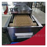 LW-20HMV定制五谷杂粮微波烘焙设备