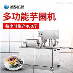 MP765商用甜品店多功能特色芋圆成型机芋圆机