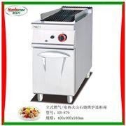 EB-879電熱火山石燒烤爐連柜座