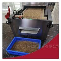 LW-20HMV稳定青稞微波烘焙设备品质高