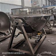 海参立式蒸汽夹层锅