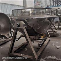 重诺导热油夹层锅
