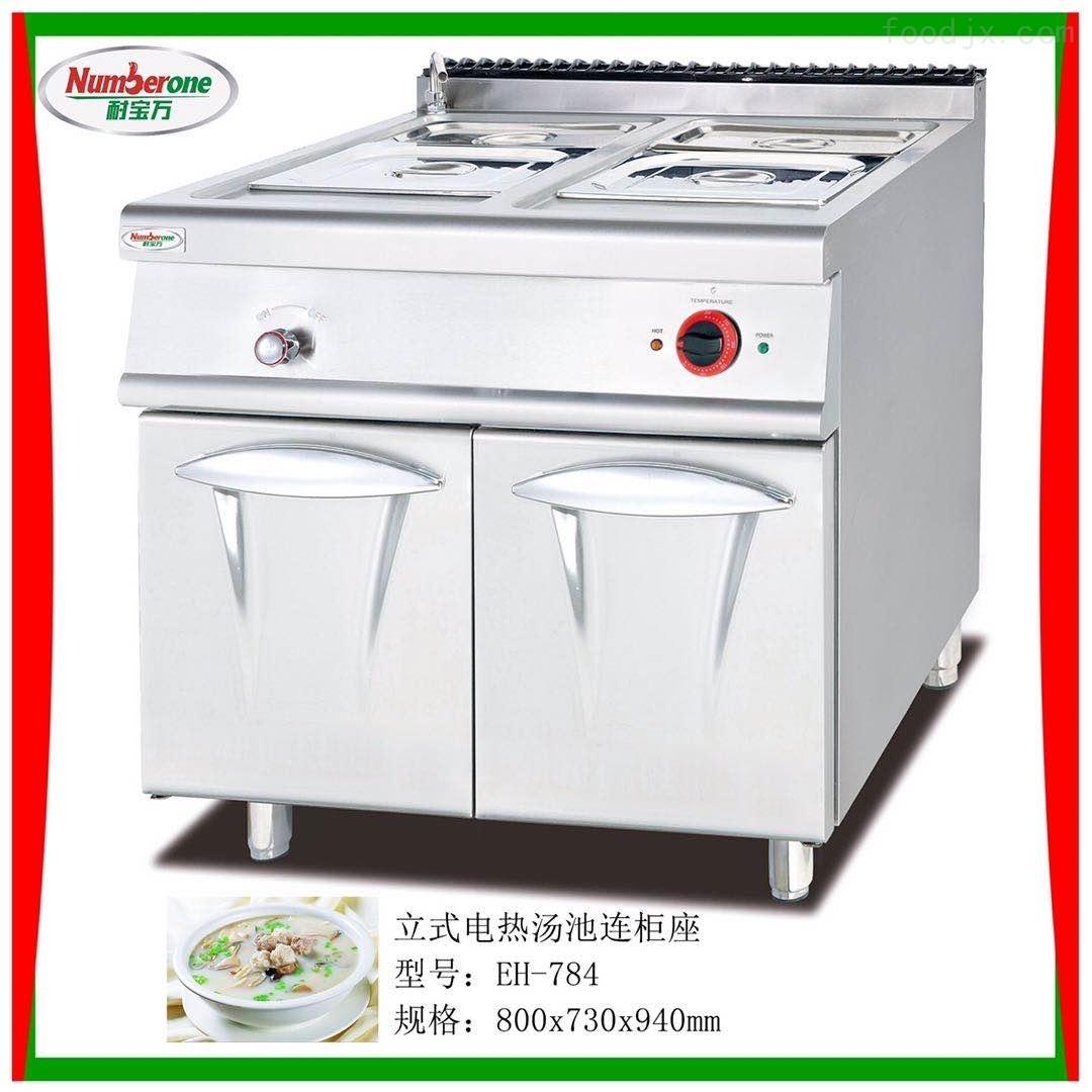 立式电热汤池连柜座/麻辣烫炉