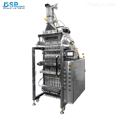 BSP-280BF/560BF多列粉剂包装机