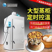 商用大型食品加工设备~蒸房蒸柜包子馒头蒸饭车