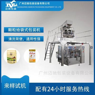 GMP兽药包装机生产流水线
