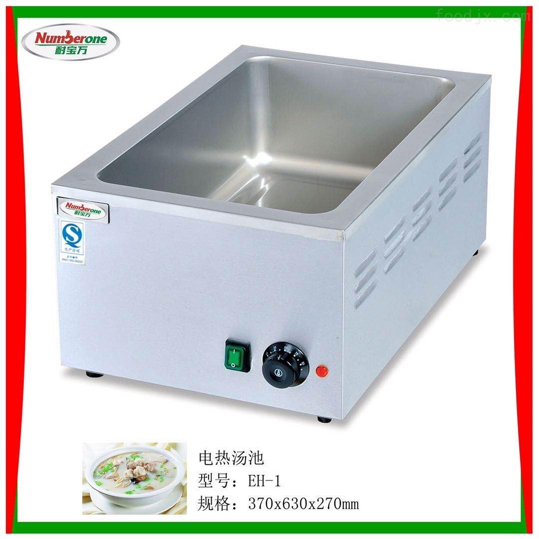 电热汤池(1盆)