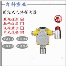 长寿氢气警报器中文浓度 高精度检测