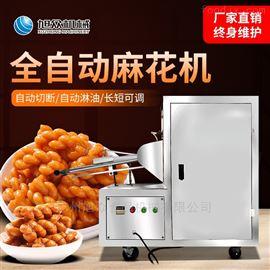 XZ-MH-200街边特色小吃自动麻花机旭众商用工厂直销
