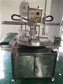 全自動轉盤式茶葉包裝封口機