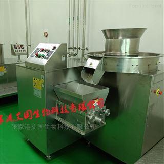 A40农药化工调数湿法造粒机