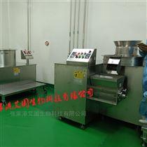 AGW-1000球丸机制粒丸微丸造粒机