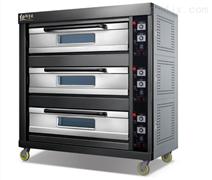 商用燃气烤箱烘焙大容量 nslm001
