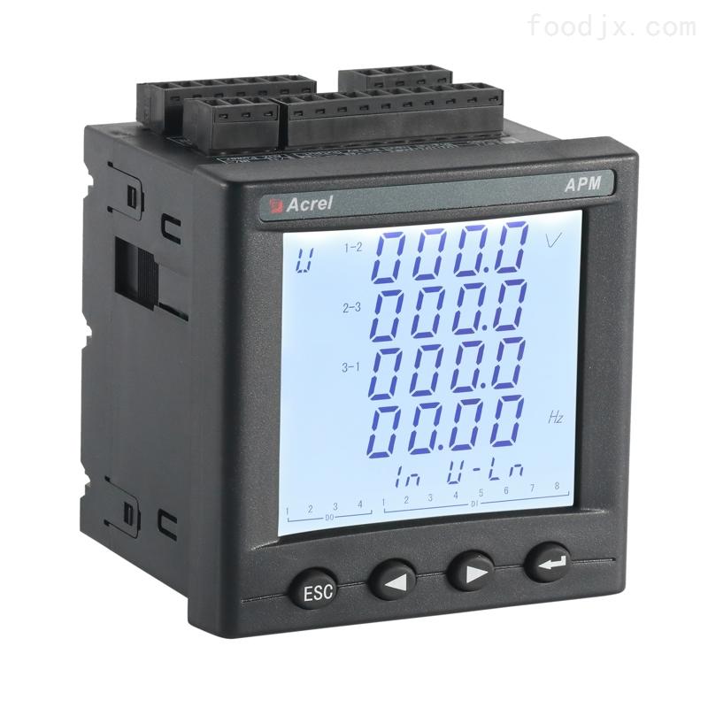 精度0.5S谐波测量电力仪表APM810
