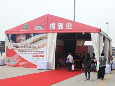各大展商齐聚2015中国焙烤设备及原辅料秋季展览会