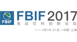 2017骞撮���楗������拌�哄��锛�FBIF2017锛�璁哄����璇峰��