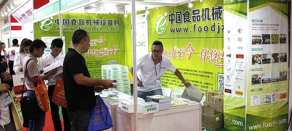foodjx亮相第十四届中国国际肉类工业展览会