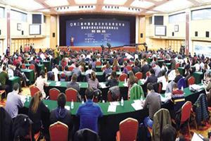 责任驱动成长 第二届中国食品企业社会责任年会顺利召开