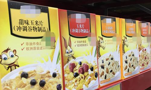代餐食品團標公開征求意見 行業標準化進程加快