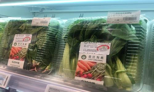 蔬菜清洗機、氣調包裝機讓凈菜「洗頭換面」安全上桌