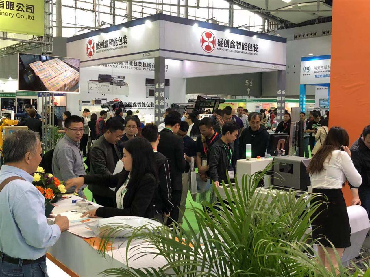 Sino-Pack与您携手翱翔线上线下,共迎行业复苏新机遇
