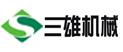 浙江三雄机械制造双赢彩票计划软件