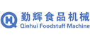 上海勤辉食品平安彩票网股份有限公司